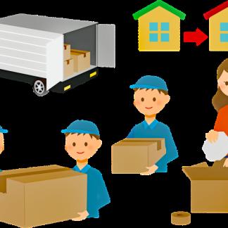 Consegna di prodotti | Dostava izdelkov